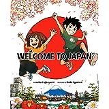 けこりん英語教室 英語教材 Welcome to Japan QRコード付き 英語 絵本 9784990349158