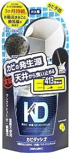 カビダッシュ お風呂まるごと防カビ・抗菌スパークリングジェット