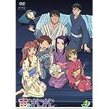 宙のまにまに Vol.4 (通常版) [DVD]