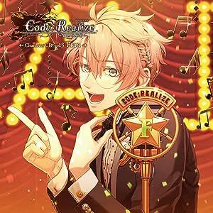 Code:Realize ~創世の姫君~ Character CD vol.3 ヴィクター・フランケンシュタイン(初回生産限定盤)