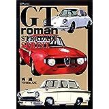 GT Roman STRADALE SPRINT (リイドカフェコミックス)