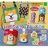 秋田犬おさんぽグッズDX [全6種セット(フルコンプ)]