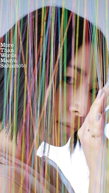 女性声優 - 「コードギアス亡国のアキト」主題歌「モアザンワーズ」を歌う坂本真綾さん。