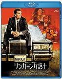 リンカーン弁護士 [Blu-ray]