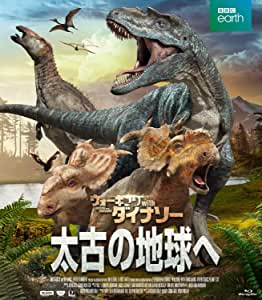 【Amazon.co.jp限定】ウォーキング with ダイナソー: 太古の地球へ [Blu-ray]
