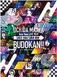 UCHIDA MAAYA New Year LIVE 2019「take you take me BUDOKAN…