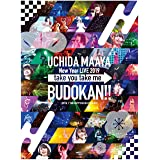 UCHIDA MAAYA New Year LIVE 2019「take you take me BUDOKAN!!」[Blu-ray]