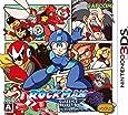 ロックマン クラシックス コレクション - 3DS