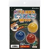 シヤチハタ カラフルコロピカどろだんご制作キット TMN-SHCD1