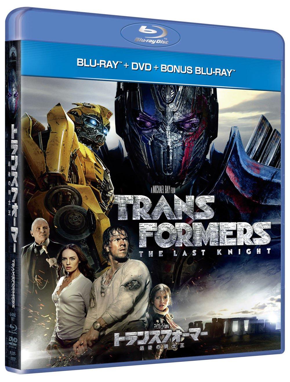【Amazon.co.jp限定】トランスフォーマー/最後の騎士王 ブルーレイ+DVD+特典ブルーレイ ※初回限定生産(キャラクターカードセット付き)