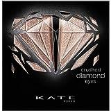 KATE(ケイト) ケイト クラッシュダイヤモンドアイズ BR-2 アイシャドウ ブラウン 2.2g