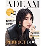 ADEAM PERFECT BOOK (FG MOOK)