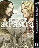 アド・アストラ ―スキピオとハンニバル― 13 (ヤングジャンプコミックスDIGITAL)