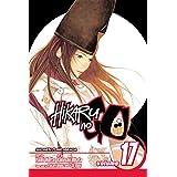 Hikaru no Go, Vol. 17 (17)
