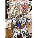 機動戦士ガンダム0083 REBELLION (3) (カドカワコミックス・エース)