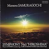 "SYMPHONY No.1 ""HIROSHIMA"" Mamoru SAMURAGOCHI 佐村河内守 交響曲第一番"