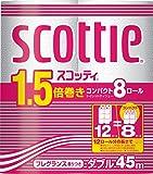スコッティ 1.5倍巻き コンパクト トイレット8ロール 45mダブル
