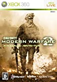 コール オブ デューティ モダン・ウォーフェア2(新価格版) - Xbox360