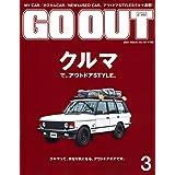 GO OUT ( ゴーアウト ) 2021年 3月号 Vol.137