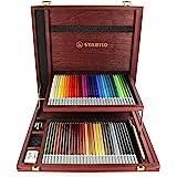Premium Colouring Pencil - STABILO CarbOthello Pastel Pencil Wooden box of 60 assorted colours, plus sharpener, kneaded erase
