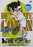 名探偵コナン PART20 Vol.3 [DVD]