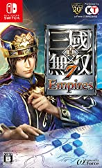 真・三國無双7 Empires