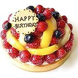 エスキィス フルーツタルト【日時指定可】誕生日ケーキ バースデーケーキ 母の日 スイーツ こどもの日 フルーツケーキ ケーキ (直径16cm 5.5号 5~6名様)