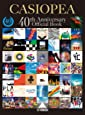 CASIOPEA 40th Anniversary Official Book