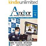 月刊 Anchor(アンカー)2020-6月号
