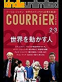 COURRiER Japon (クーリエジャポン)[電子書籍パッケージ版] 2020年 2・3月合併号 [雑誌]