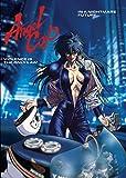 Angel Cop: Complete Ova Series [DVD]