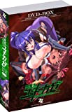 対魔忍ユキカゼ DVD-BOX 3枚組【特典映像付】