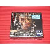 ディスタント・メモリーズ~ライヴ・イン・ロンドン (完全生産限定盤) (3CD+2BD) (Blu-ray Disc付)