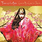 Trees Of The Ages: Live In Japan(2021リマスター輸入盤)