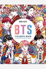BTS Coloring Book for Stress Relief, Happiness and Relaxation: 방탄소년단 for ARMY and KPOP lovers Love Yourself Book 8.5 in by 11 in Size - Hand-drawn Book with Jin, RM, JHope, Suga, Jimin, V, and Jungkook ペーパーバック