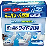 オカモト産業(CARALL) 広い車内ワイド消臭 クリアスカッシュ 車用消臭・芳香剤(置き型) 800g 1488