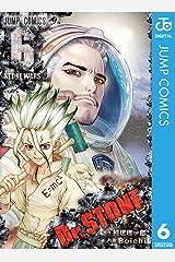 Dr.STONE 6 (ジャンプコミックスDIGITAL) Kindle版