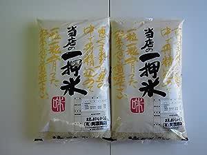 徳島県産 白米 あわみのり 5割 高知県産 白米 ミルキークイーン 5割 当店一押し米 10kg 平成23年度産