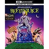 ビートルジュース (4K ULTRA HD & ブルーレイセット)(2枚組)[4K ULTRA HD + Blu-ray]