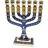 "Jerusalem Blue Enamel 7 Branch 12 Tribes Menorah 10.8"" high"