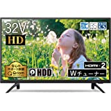 山善 32V型 1TB ハードディスク内蔵 録画テレビ (PCモニター映像モード 裏番組録画 対応) QRCH-32W2KHDD