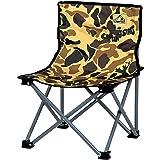 キャプテンスタッグ キャンプ用品 椅子 チェア キャンプアウト コンパクト チェア カモフラージュUC-1627