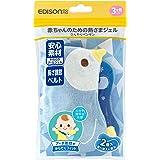 KJC(ケイジェイシー)EDISON mama(エジソンママ) ひんやりペンギン 3ヶ月~ 水色