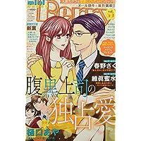 mini Berry 59 2021年 11 月号 [雑誌]: MiniSUGAR(ミニシュガー) 増刊