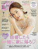 CanCam (キャンキャン) 2020年 7月号 [雑誌]
