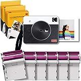 コダック(Kodak)Mini Shot 3 レトロカメラ ポータブル インスタントカメラ&フォトプリンター 2 in 1プリンター &スマホプリンター&ミニプリンター&チェキ&モバイルプリンター iOS/Android対応 Bluetooth接続