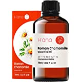 Hana Roman Chamomile Essential Oil - Calms Stress and Skin Irritations - For Carefree Moods - 100 Pure Therapeutic Grade For