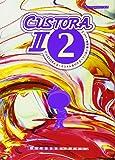 カスタム虎の穴II ていねい整備編 vol.2 (Motor Magazine Mook)