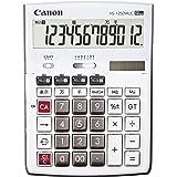 Canon 商売計算対応実務電卓 抗菌仕様 HS-1250WUC (12桁/大型卓上サイズ/W税機能搭載)