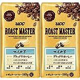 UCC ROAST MASTER 豆 マイルド for BLACK コーヒー豆 180g×2個